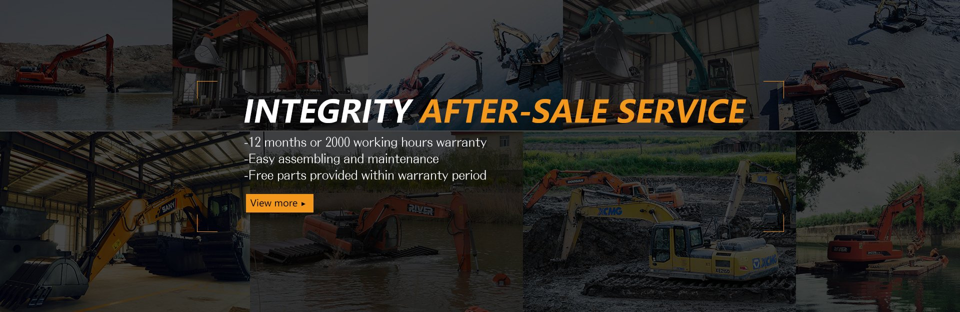 Integrity After-Sale Service 01